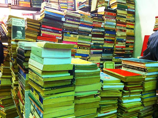 Sahaflar - kitap fuarı