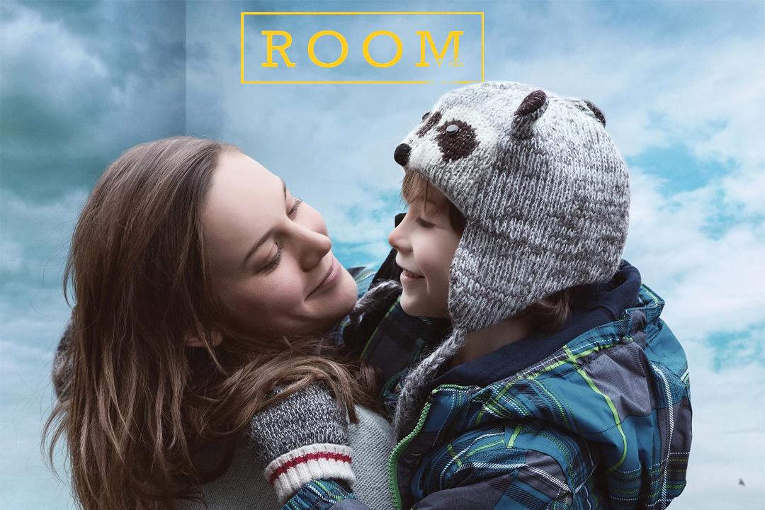 room_kapak